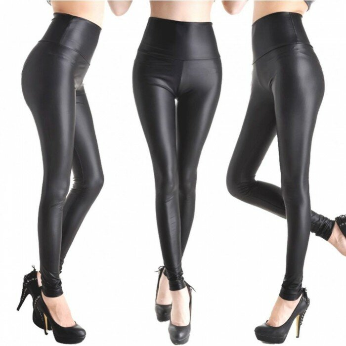 pantaloni-latex-sexshop-bdsm